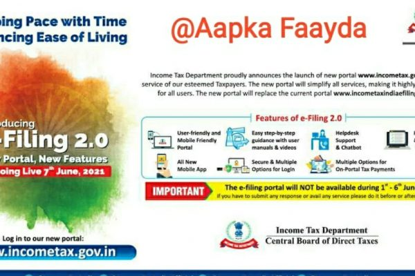 New Income Tax Portal Launching